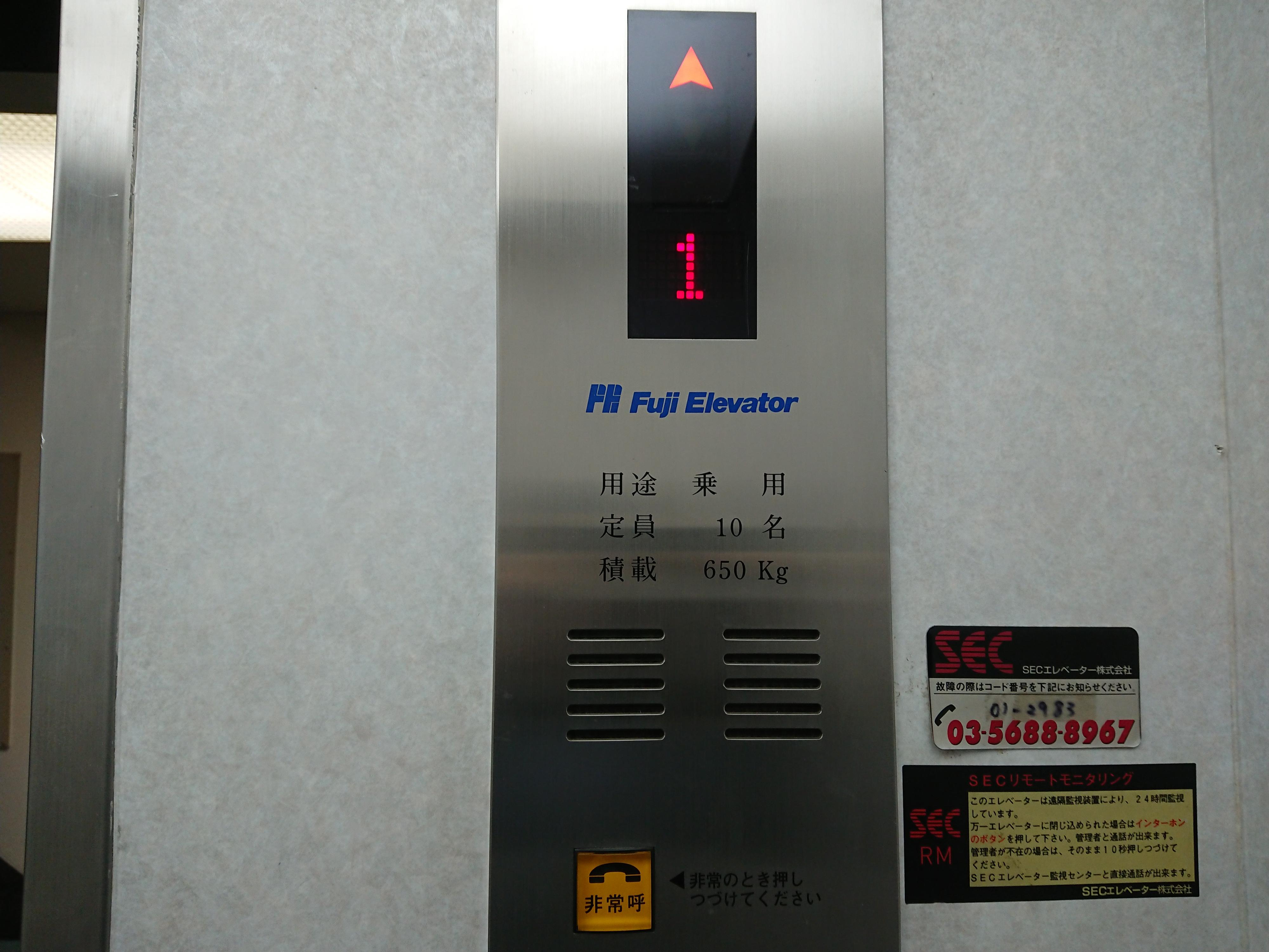Sec エレベーター